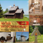 Поездка в Витославлицы или откуда берется вдохновение