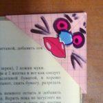 Закладки оригами из бумаги